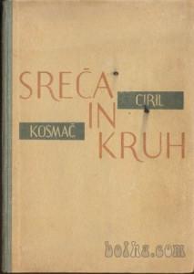 V-gaju-zivljenja---Ciril-Kosmac_5029158ceb9b1